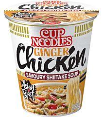 Nissin Kip ginger cupnoodles
