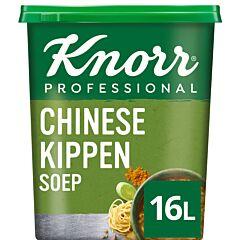 Knorr superieur Chinese kippensoep (16 ltr)