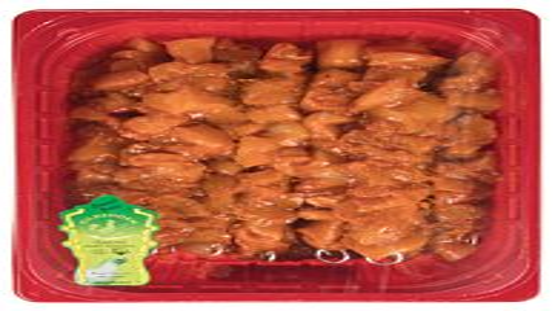 Gildehoen Kipfilet sate 20x ca.200 gram op stalen pen